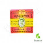 Тайское травяное мыло Мадам Хенг 160 грамм