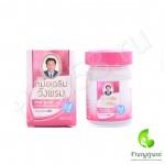 Розовый охлаждающий бальзам с лотосом Wang Prom 50 грамм