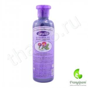Тайский шампунь или кондиционер для волос с экстрактом синего чая
