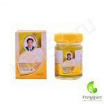 Желтый бальзам c имбирем Wang Prom 50 грамм