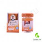 Оранжевый бальзам с криптолепсисом Wang Prom 50 грамм