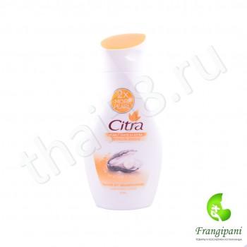 Лосьон Citra с жемчугом для ухода за телом и кожей рук