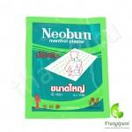 Обезболивающий ментоловый тайский пластырь Необун