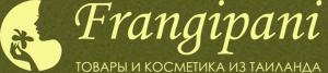 """Интернет-магазин тайской косметики """"Франжипани"""" в Пензе"""